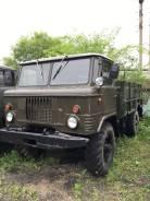 ГАЗ 66. Газ-66 бортовой, 4 200 куб. см., 2 800 кг.