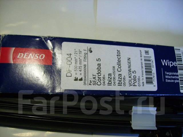 Denso DF-004 купить в Кургане — цена, фото, OEM-номер запчасти | ФарПост