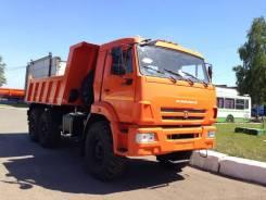 Камаз 45141. Самосвал -011-46, 300 куб. см., 9 000 кг.