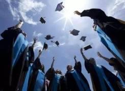 Заказать дипломную работу в Чебоксарах.