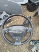 Руль. Dodge Stratus. Под заказ