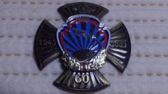 ВВС ПВО 303-я САД смешанная авиационная дивизия Воздвиженка Уссурийск