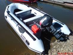 Shturman Pro 420. Год: 2015 год, длина 4,20м., двигатель подвесной, 30,00л.с., бензин. Под заказ