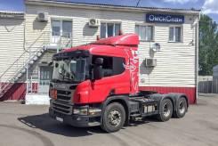 Scania. P400CA6x4HSZ, 13 000 куб. см., 20 000 кг.