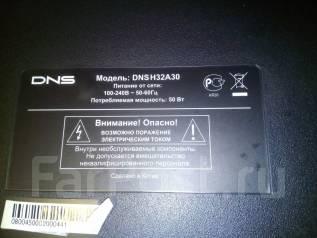 "DNS. 32"" LCD (ЖК)"