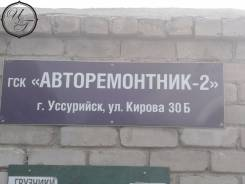 Гаражи капитальные. улица Кирова 30, р-н р-н Кирова, 18 кв.м., электричество, подвал.