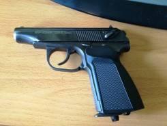 Пистолеты пневматические.