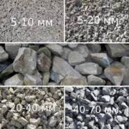 Сыпучие материалы. Песок, гравий, пгс, щебень, отсев, уголь, цемент