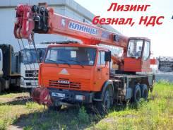 Клинцы КС-55713-1К-3. Продам Автокран , 11 760 куб. см., 25 000 кг., 28 м.