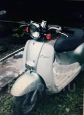 Honda. 49 куб. см., исправен, птс, без пробега