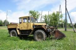 Самодельная модель. Самодельный трактор-вездеход, 4 000 куб. см.