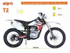 Kayo T2. 250 куб. см., исправен, птс, без пробега