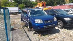 SRS кольцо. Nissan X-Trail, PNT30, T30, NT30 Двигатели: YD22ETI, QR20DE, QR25DE, SR20VET