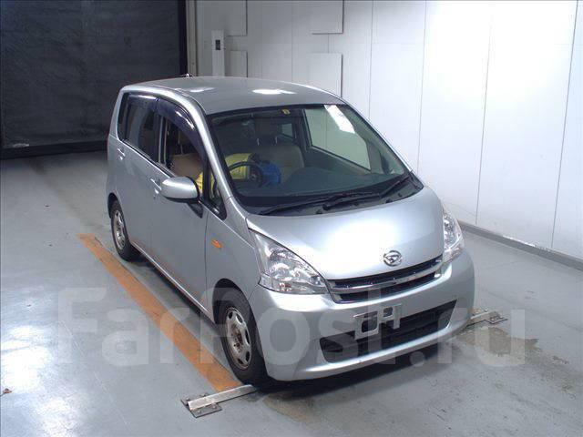 Крепление двери багажника. Daihatsu Move, LA100S