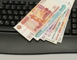 Возьму частный денежный заем в Хабаровске.