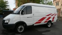 ГАЗ 2705. Продается Газель - бизнес Gazel, 2 400 куб. см., 1 500 кг.