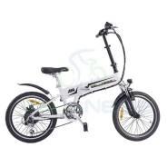 Электровелосипед Wellness Air 350. Под заказ