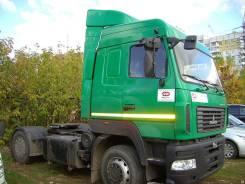 МАЗ 5440В9. Продам тягач -1420-031, 9 700 куб. см., 10 500 кг.
