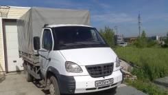 ГАЗ 33106. Продам , 3 800 куб. см., 4 000 кг.