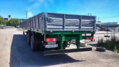 МАЗ 938662. Продам полуприцеп МАЗ, 31 000 кг.