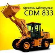 Lonking CDM833. Фронтальный погрузчик Lonking CDM 833, 6 200 куб. см., 3 000 кг.