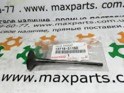 Клапан выпускной. Lexus: IS350, LS600hL, GS300, GS430, RX330, LS460L, RX350, IS350C, LS460, GS250, IS250, RX300, IS250C, ES350, RX270, GS350, GS460, I...