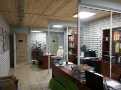 Офисное помещение. 19 кв.м., улица Кирова 25а, р-н Вторая речка. Интерьер