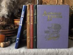 А. Беляев Собрание сочинений в 5-ти томах