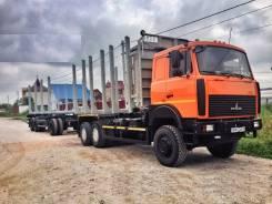 МАЗ 6317X9-444. Продам полноприводный сортиментовоз, 14 850 куб. см., 16 000 кг.