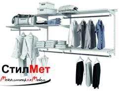 Гардеробная система для одежды GS 350