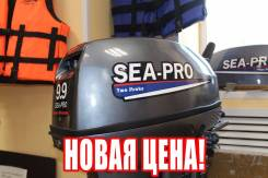 Sea-Pro. 9,90л.с., 2х тактный, бензин, нога S (381 мм)