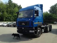 МАЗ 6430В9. Продам тягач с усиленной рамой, 11 122 куб. см., 65 000 кг.