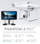 DJI Phantom 4 pro plus. Рассрочка. Магазин iOn. Под заказ