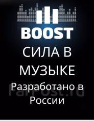 Highscreen Boost 3. Б/у