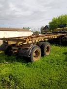 Одаз 9370. Полуприцеп ОДАЗ 9370, 20 000 кг.