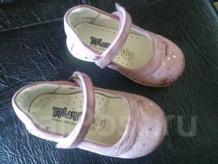 Туфли. 34