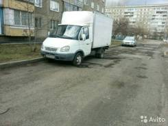 ГАЗ 3302. Продам ГАЗель высокая термобудка, 2 400 куб. см., 1 500 кг.