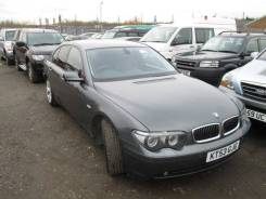 Кардан рулевой BMW 7 E65