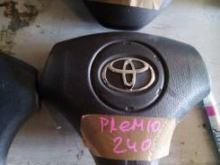 Подушка безопасности. Toyota Premio