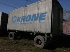 Сзап 83571. Продается прицеп, 17 500 кг.