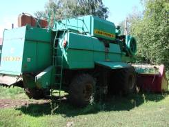 Ростсельмаш ДОН 1500Б. Комбайн зерноуборочный РСМ-10Б ДОН-1500Б