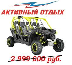 BRP Can-Am Maverick Max X DS Turbo. исправен, есть птс, без пробега