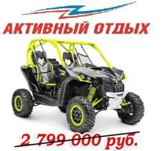 Квадроцикл Can-Am Maverick 1000 X ds DPS Turbo Carbon, 2015. исправен, есть птс, без пробега. Под заказ