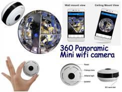 Купольные IP-камеры. Под заказ