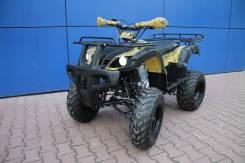 Motoland XR 250. исправен, без птс, без пробега