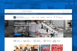Разработка интернет-магазинов на 1С Битрикс от 120 000 рублей