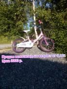 Велосипед детский от 5 лет в Спасске-Дальнем