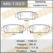 Колодки тормозные. Toyota: Crown Majesta, Avalon, Crown, Mark II, Cresta, Chaser Двигатели: 1GFE, 2LTE, 1MZFE, 1JZGE, 1JZGTE, 2JZGE, 4SFE