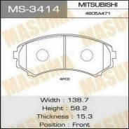 Колодки тормозные. Mitsubishi: Grandis, Proudia, Pajero, Montero, Dignity Mazda Titan, SY54L, SY54T, SY56L, SY56T, SYE4T, SYE6T, SYF4L, SYF4T, SYF6L...
