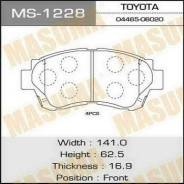 Колодки тормозные. Toyota: Windom, Crown, Scepter, Aristo, Verossa, Altezza, Mark II Wagon Blit, Pickup, Century, Origin, Hilux Pick Up, Camry, Soarer...